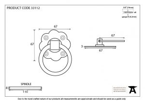 An image of a technical drawing showing the measurements of a door handle.
